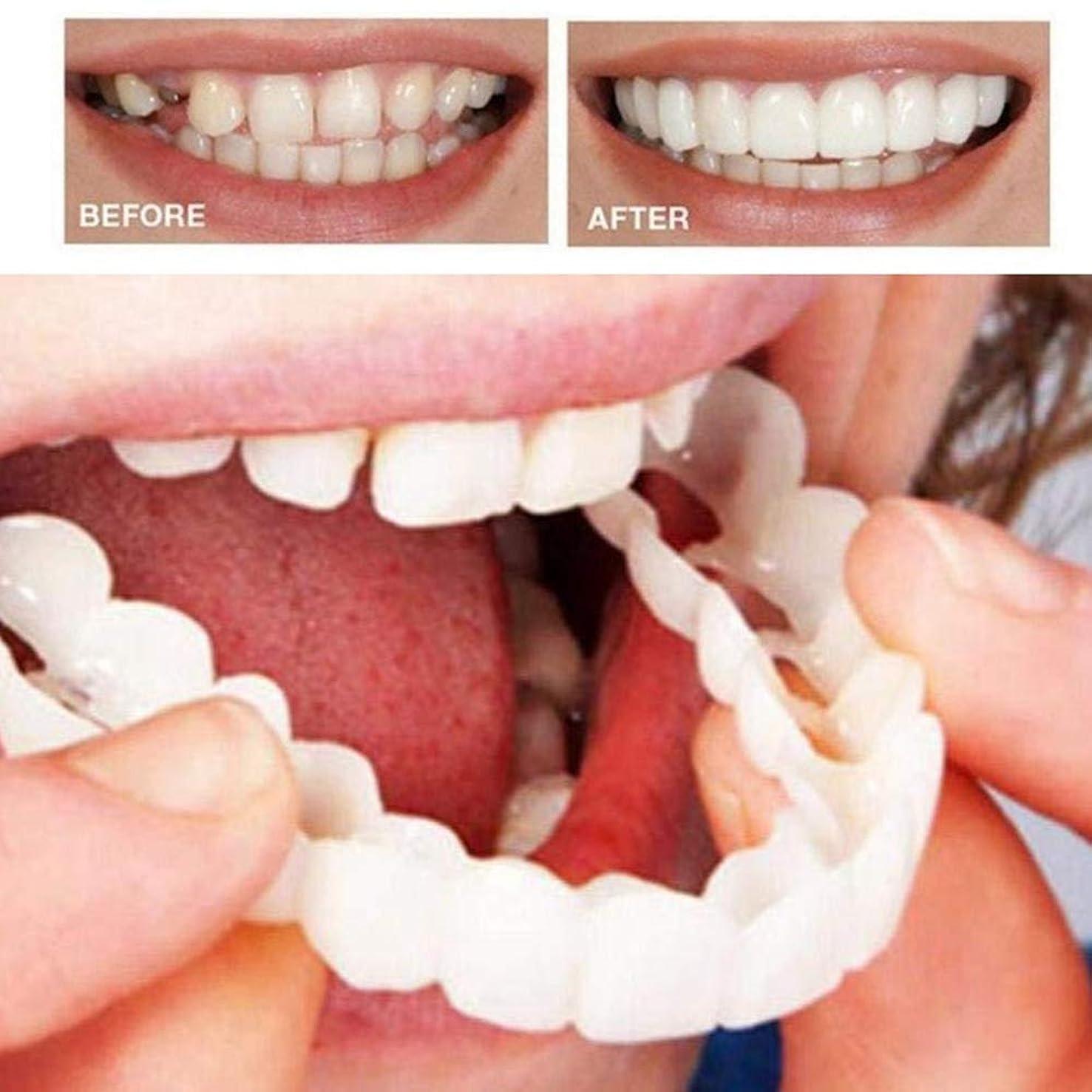 慈悲深い内部誓う6本の偽の歯の上、美しいインスタント歯科用化粧板の笑顔の快適なフィットフレックス化粧品の歯義歯の歯のトップ化粧品のベニヤ、ワンサイズフィット矯正