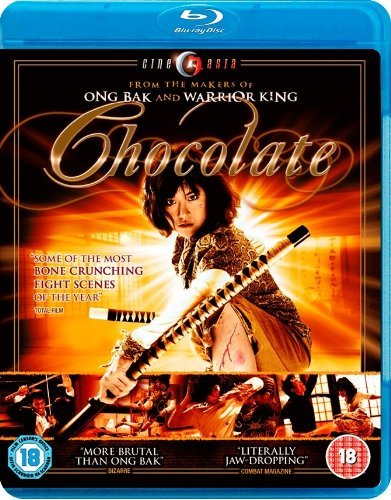 CINE ASIA Chocolate [BLU-RAY]