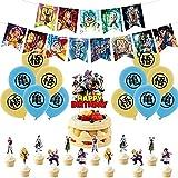 30pcs Suministros de fiesta de cumpleaños de Dragon Ball, las decoraciones de Dragon Ball Z incluyen adorno para tarta, adornos para cupcakes, pancarta, globos