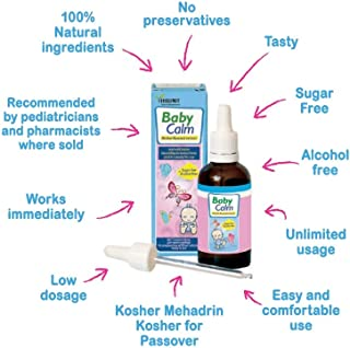 Baby Calm Colic Relief for Babies - 100% Natural Gripe Water for Babies - Homeopathic Infant Anti Colic Water - No Preservatives Herbal Taste - No More Crying Baby - No More Sleepless Nights (100ml)