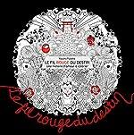 Le fil rouge du destin - Une histoire d'amour à colorier d'Yasuko Fujioka