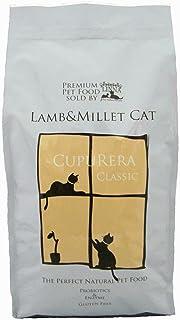 クプレラ(CUPURERA) クラシック ラム&ミレット キャット 全成長段階猫用(ラム肉) [総合栄養食]4ポンド