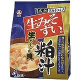 生みそずい 生タイプ粕汁(4食入)