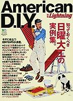 別冊ライトニング Vol.117 American D.I.Y