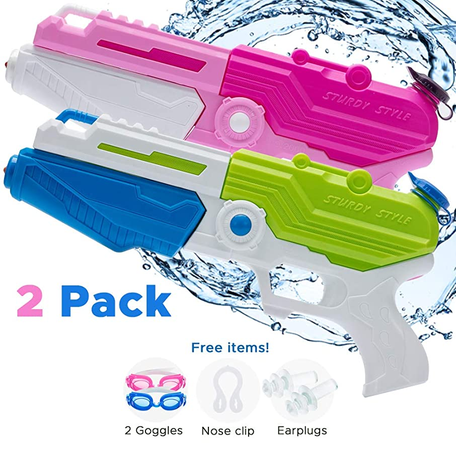 Water Gun for Kids and Adults 2 Pack with 2 Free Swimming Goggles, Super Soaker Blaster Outdoor Toys for Water Table, Summer, Beach, and Pool Play, High Capacity Squirt Guns for Boys and Girls