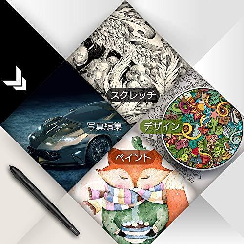 『XP-Pen 液晶タブ Artistシリーズ IPSディスプレイ 15.6インチ エクスプレスキー6個 Artist15.6』の8枚目の画像