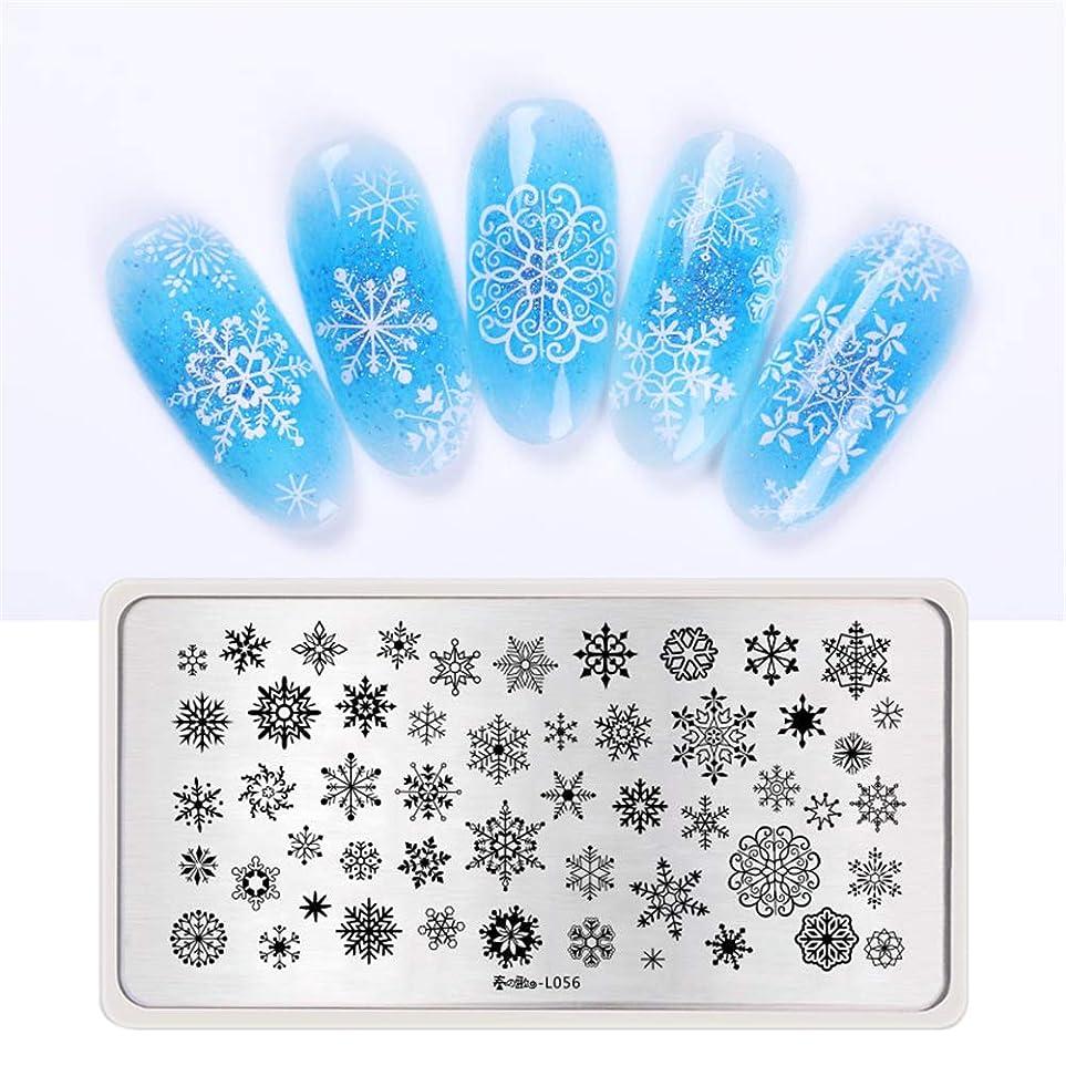 基本的な誘発する任命する春の歌 スタンププレート クリスマス 雪だるま 雪花 冬ネイル スタンプネイルプレートスタンピングプレートネイル用品