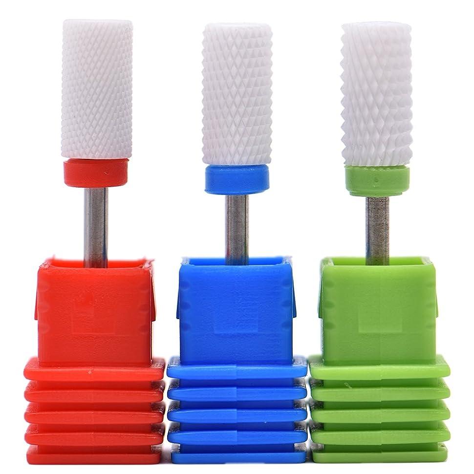 他の場所一緒ゴミOral Dentistry ネイルアート ドリルビット 研削ヘッド 研磨ヘッド ネイル グラインド ヘッド 爪 磨き 研磨 研削 セラミック 全3色 (レッドF(微研削)+グリーンC(粗研削)+ブルーM(中仕上げ))