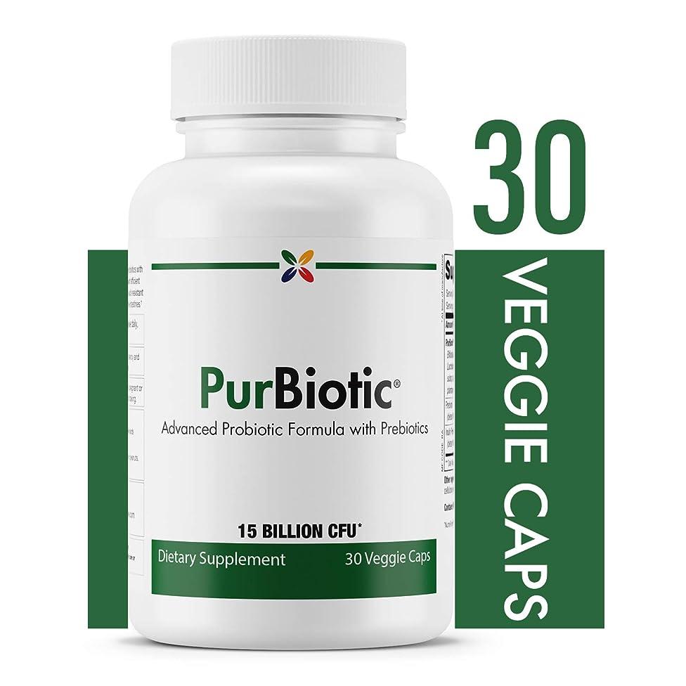 Stop Aging Now - PurBiotic? 15 BILLION CFU (PROWPT) - Advanced Probiotic Formula with Prebiotics - 30 Veggie Caps