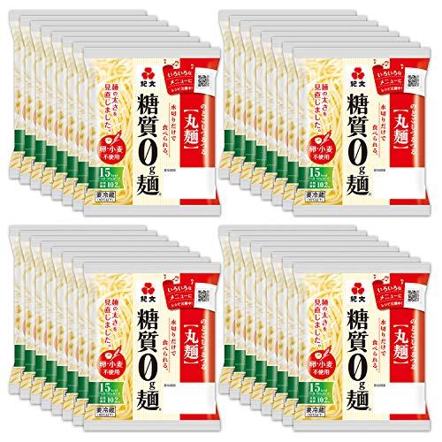 紀文【丸麺4ケース】糖質0g麺 32パック [レタス3個分の食物繊維 / 低カロリー] 糖質オフ