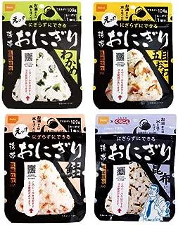 尾西食品 携帯おにぎり 4種類×2袋 計8袋セット わかめ・鮭・五目おこわ・昆布 5年保存食 非常食