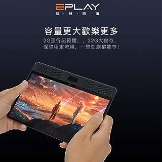 2019 最新 EVPAD 易播平板 EPLAY TV Table i8(019最新款流動影音平板,獨立上置四音響設計,更優秀的影音欣賞體驗)