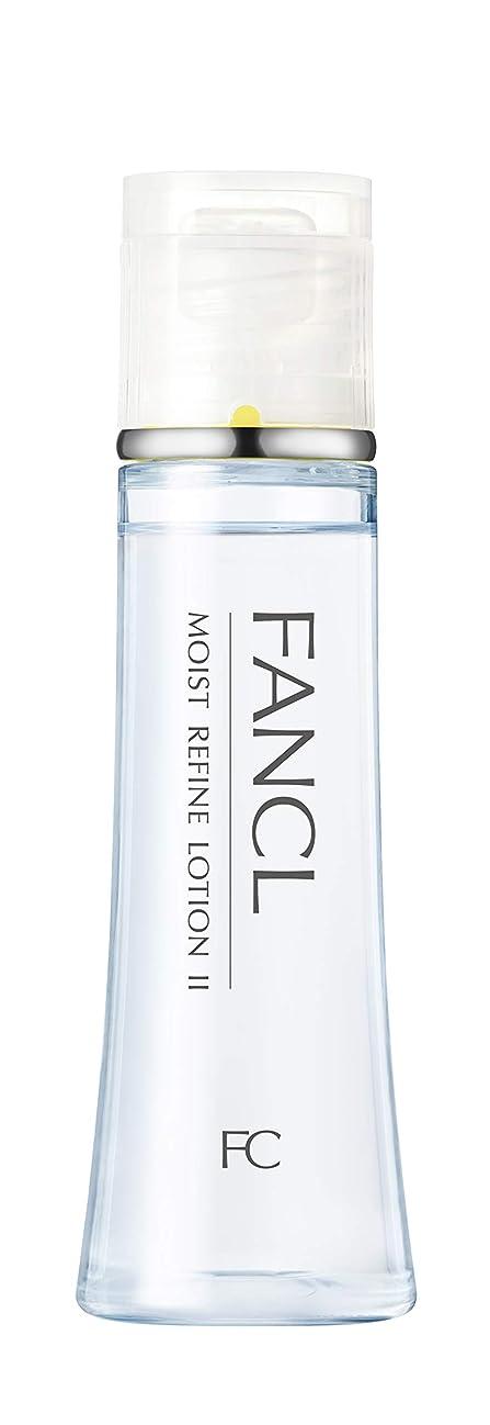 能力対人真向こうファンケル(FANCL)モイストリファイン 化粧液IIしっとり 1本 30mL