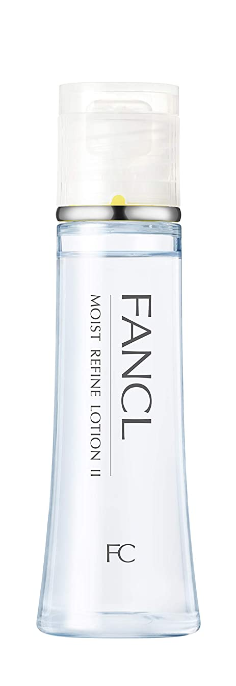 ファンケル(FANCL)モイストリファイン 化粧液IIしっとり 1本 30mL