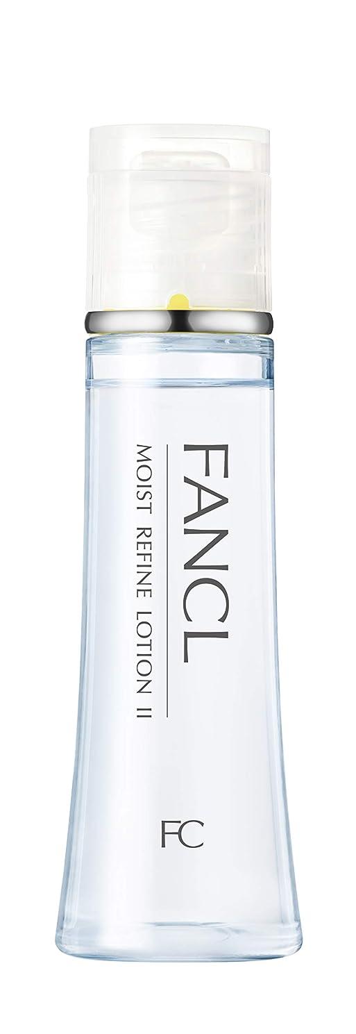 不規則性水平悪意ファンケル (FANCL) モイストリファイン 化粧液II しっとり 1本 30mL (約30日分)