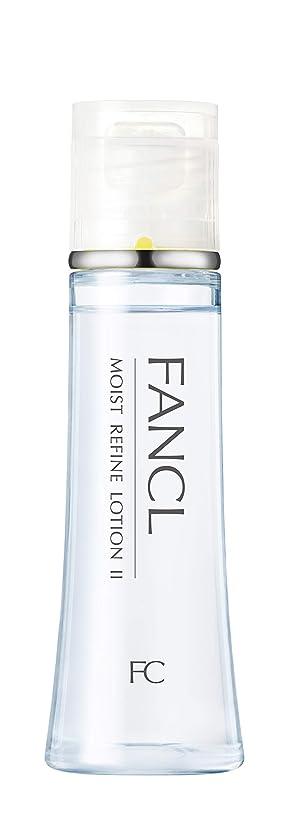 突然主婦後ろにファンケル(FANCL)モイストリファイン 化粧液IIしっとり 1本 30mL