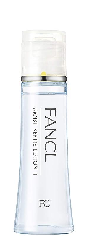 文明ウェイター小さなファンケル(FANCL)モイストリファイン 化粧液IIしっとり 1本 30mL