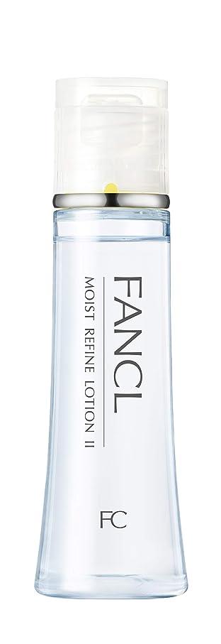 才能登場埋めるファンケル(FANCL)モイストリファイン 化粧液IIしっとり 1本 30mL