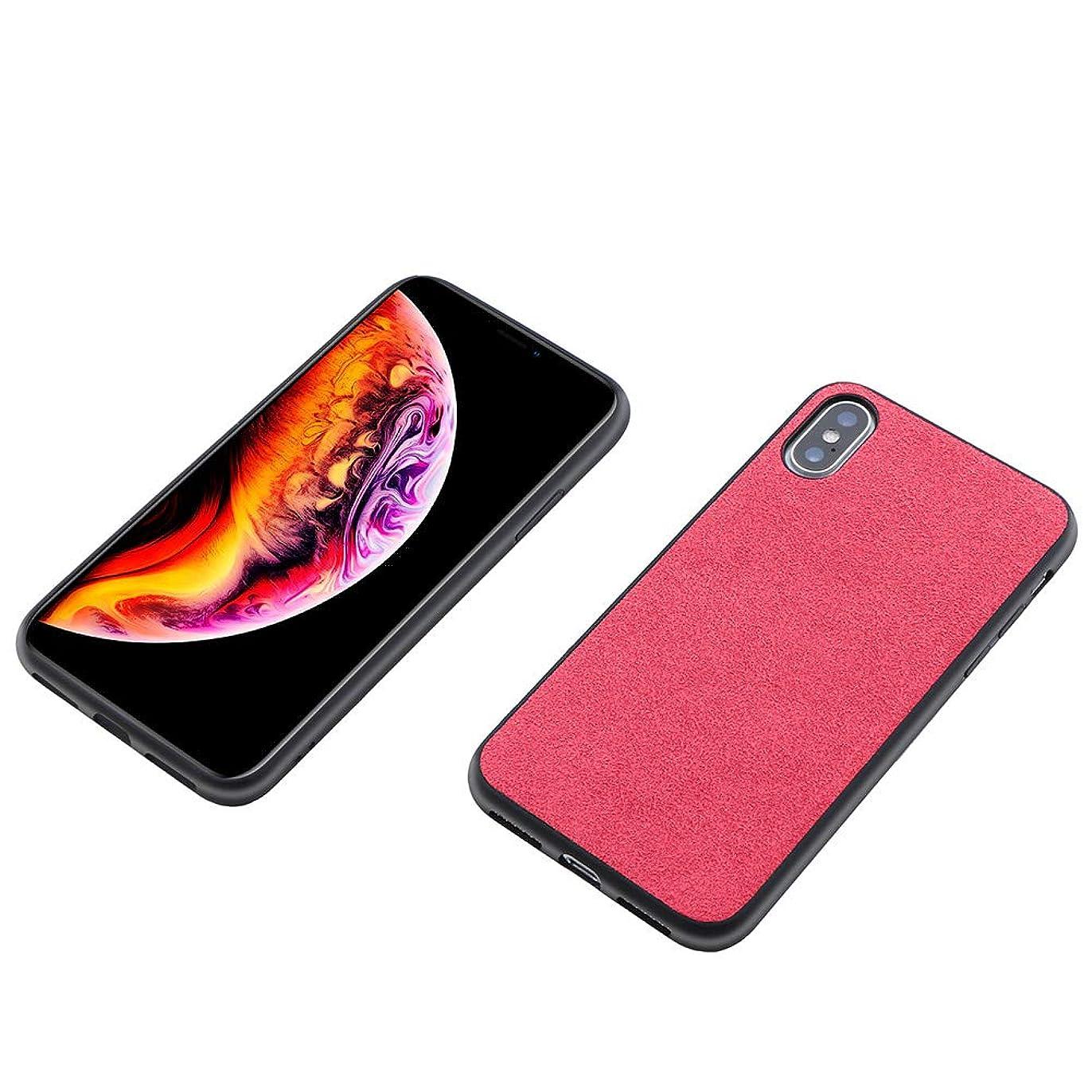 驚かす埋める麻痺させるIphone 携帯電話のシェルス 対応 アルカンタラ シンプル 落下防止 携帯電話 iphone