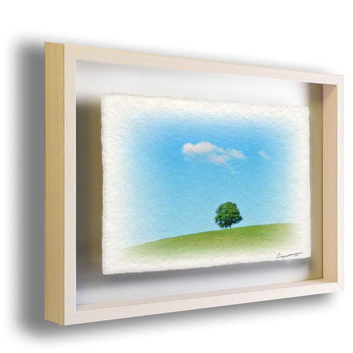 キウイリクルート気晴らし手すき 和紙 アート フレーム 額入り 青 空「丘の上の木とはぐれ雲」 71x56cm 絵 絵画 ポスター ウォールアート ウォールデコ 額縁付き