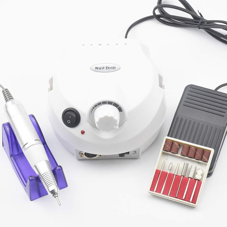 月砂のリブネイルドライヤー35000 rpmプロ電動ネイルドリルマシン電動マニキュアマシンドリルアクセサリーペディキュアキットネイルドリルファイルビットネイルツール