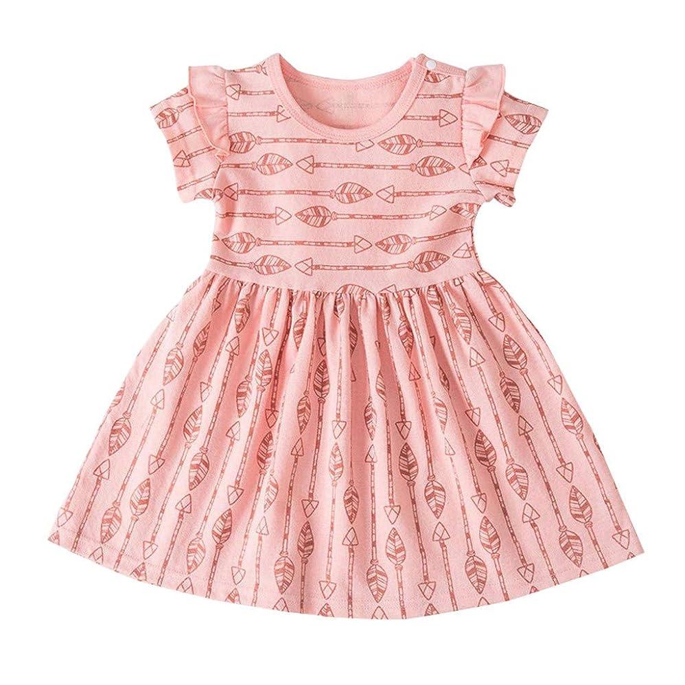 エスニック行くイーウェルキッズ服 ドレス Jopinica 6ヶ月~13歳 ストライプ 半袖ラウンドネッワンピース ピンク?ブラウンプリンセスドレス おしゃれベビー服 プレゼント ファッション