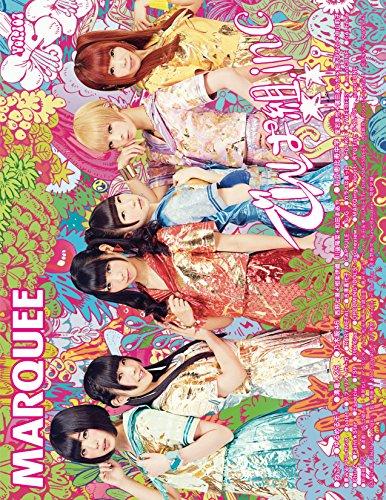 MARQUEE〈Vol.107〉特集・でんぱ組.inc