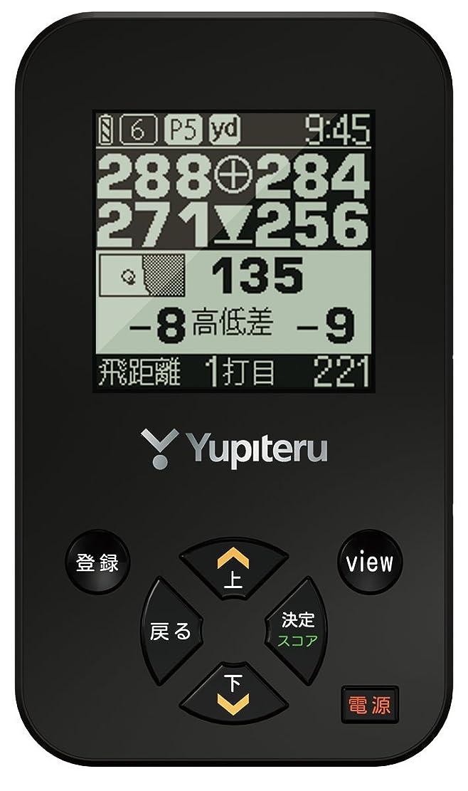 心理的にブランド名ポスターユピテル(YUPITERU) Yupiteru GOLF YGN4100    スコアカード(4名対応) ディスプレイ:2.0モノクロ液晶
