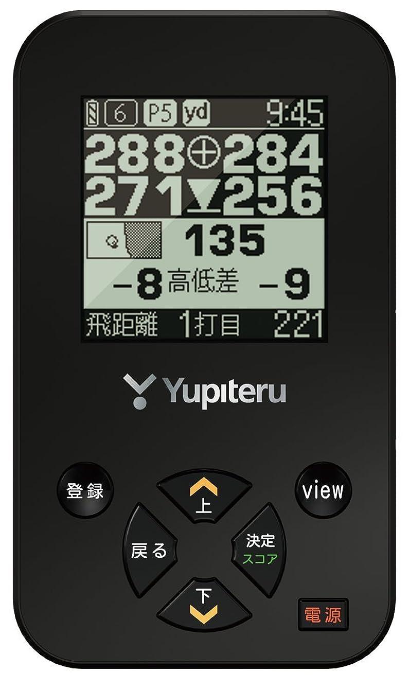 創傷立場発明ユピテル(YUPITERU) Yupiteru GOLF YGN4100    スコアカード(4名対応) ディスプレイ:2.0モノクロ液晶