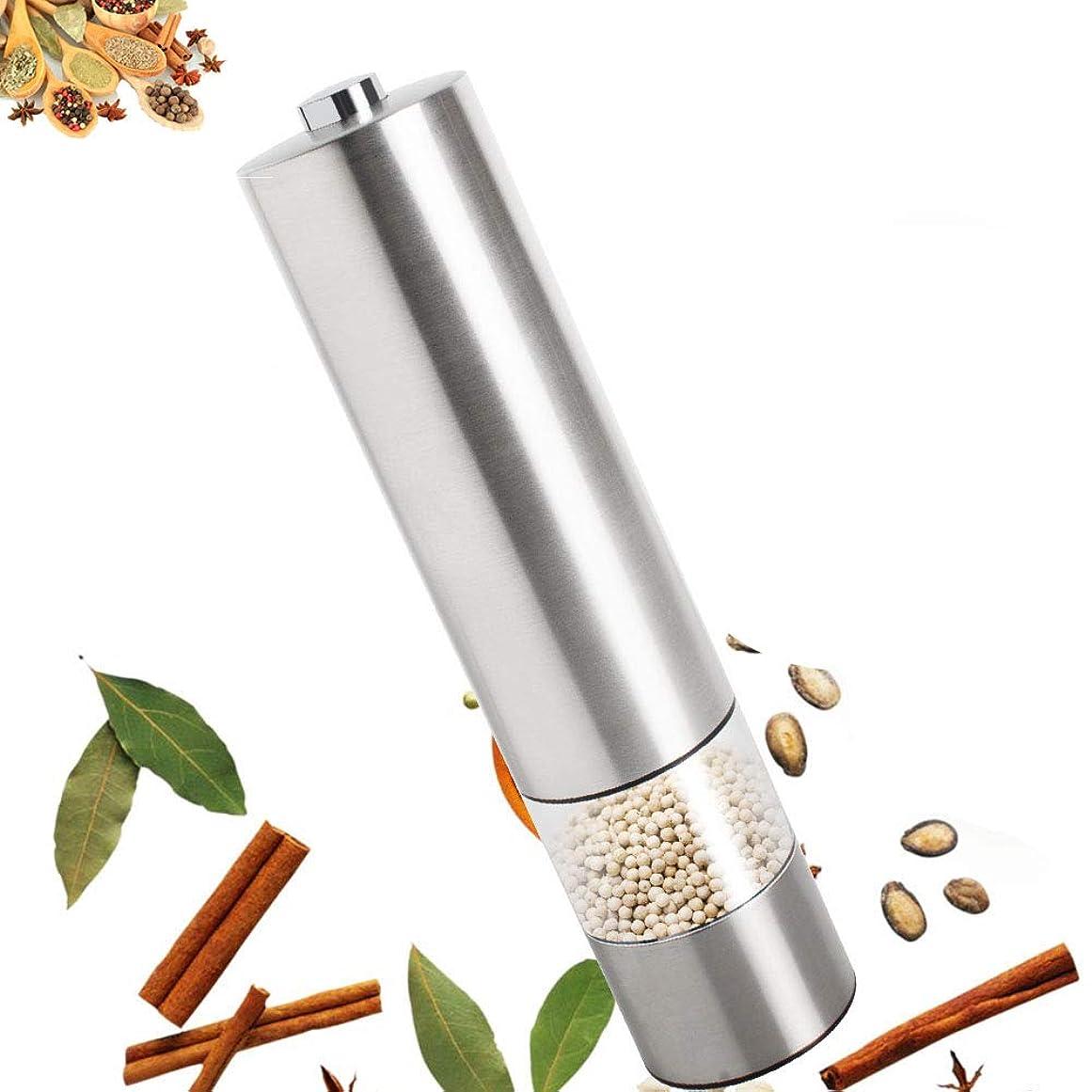小さなスチールPerPure 電動ペッパーミル 電動ペッパー粉砕機 ステンレス製 粗さ調節可能 塩 コショウ トウモロコシ マスタード種子 挽き シルバー