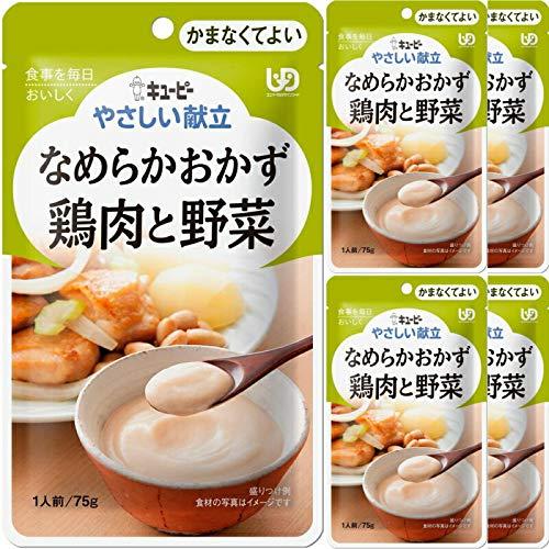 QP キユーピー やさしい献立 なめらかおかず 鶏肉と野菜 75g×36袋 (6袋×6箱) 介護食 ZHT