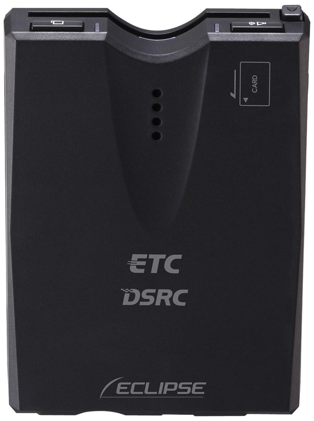 そこからマット申し立てるデンソーテン イクリプス(ECLIPSE) アンテナ分離型ETCユニット DSRC113 DSRC/ETC2.0