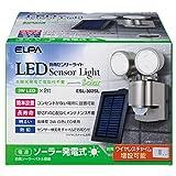 エルパ ソーラー3WLEDセンサーライト2灯