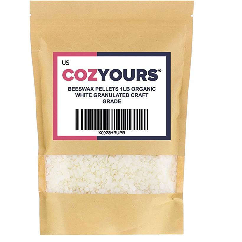 Cozyours Beeswax Pellets 1 lb, Organic White Granulated Craft Grade, 100% Pure & Natural, Premium Quality lwnk412151542400
