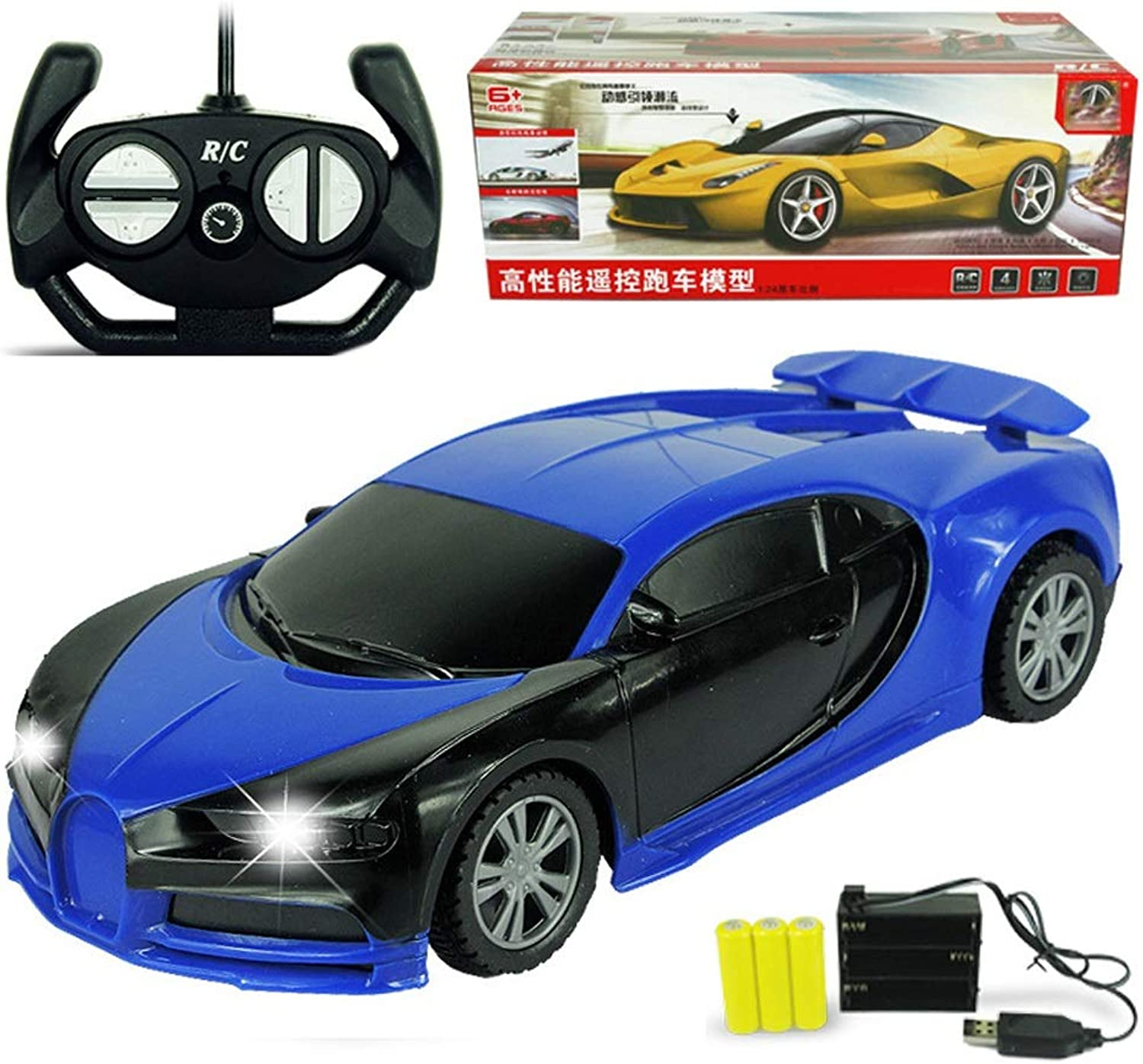 Rechargeable Lantern Wheel Stunt Racing Toy, Remote Control Car Toy Car Model, AntiDrift Collision Racing  Boy Toy Car ( color   B )