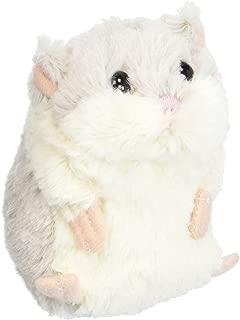 Grey & White Plush Lil' Hamster by Ganz