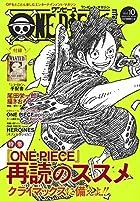 ONE PIECE magazine 0 第01巻