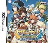 Banpresto Giochi per Nintendo DS