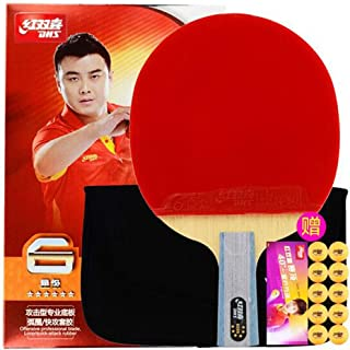 HUIJUNWENTI Table Tennis Racket, DHS 4/5/6 Star Double-Sided Anti-Adhesive Table Tennis Pen-Hold, Arc Circle Combined with Fast Attack Table Tennis Racket, Single Shot