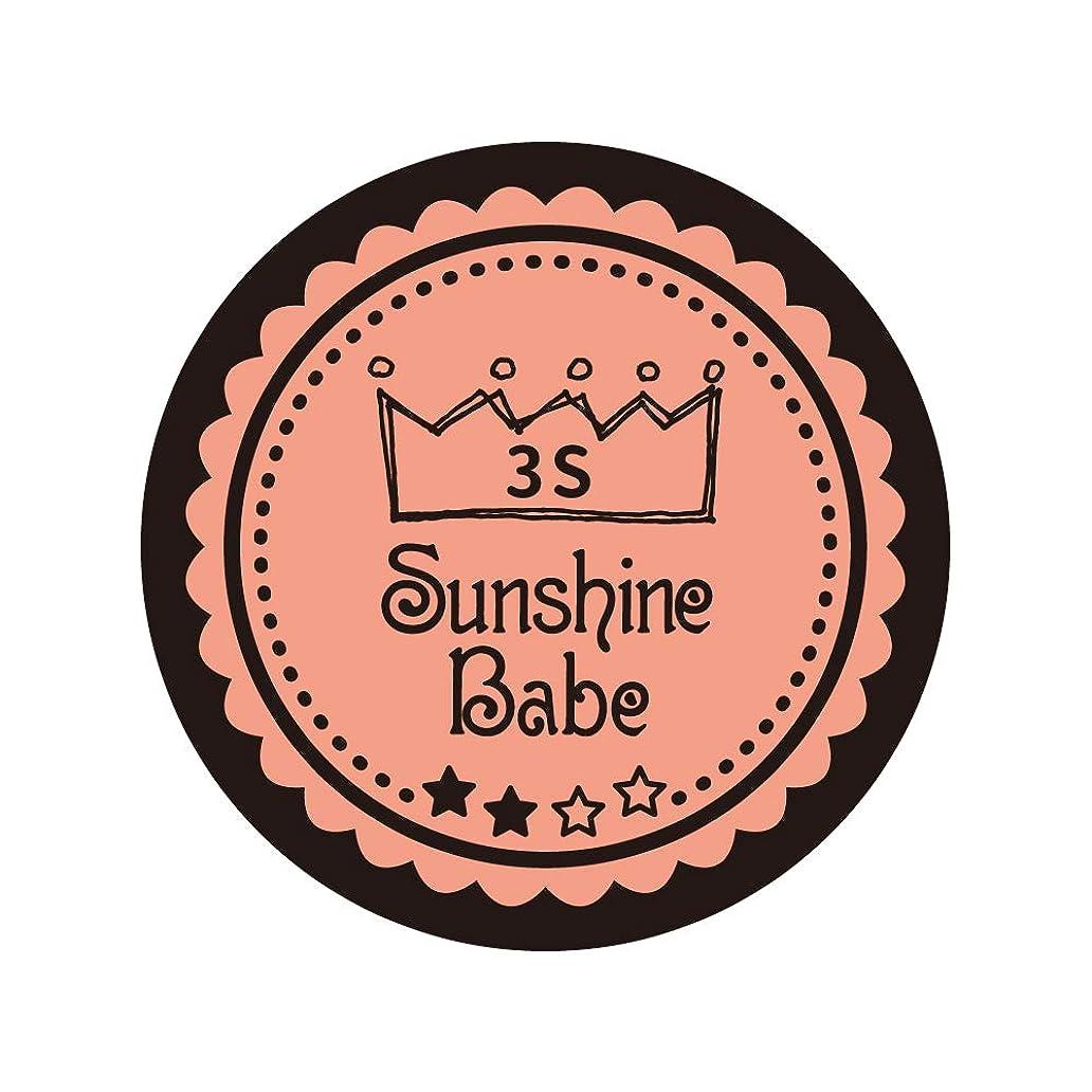 肉腫問い合わせるダンスSunshine Babe コスメティックカラー 3S ブルーミングダリア 4g UV/LED対応