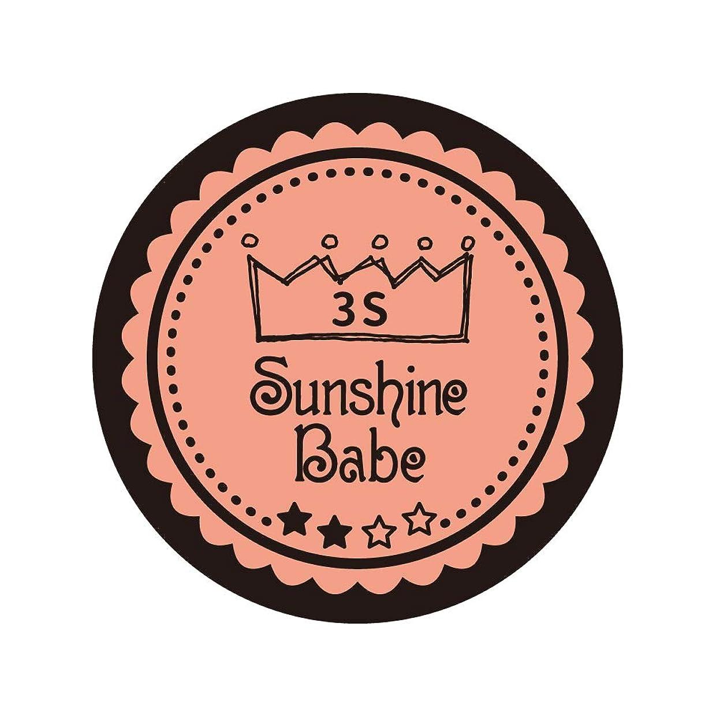 懲らしめリビングルームガラガラSunshine Babe コスメティックカラー 3S ブルーミングダリア 4g UV/LED対応
