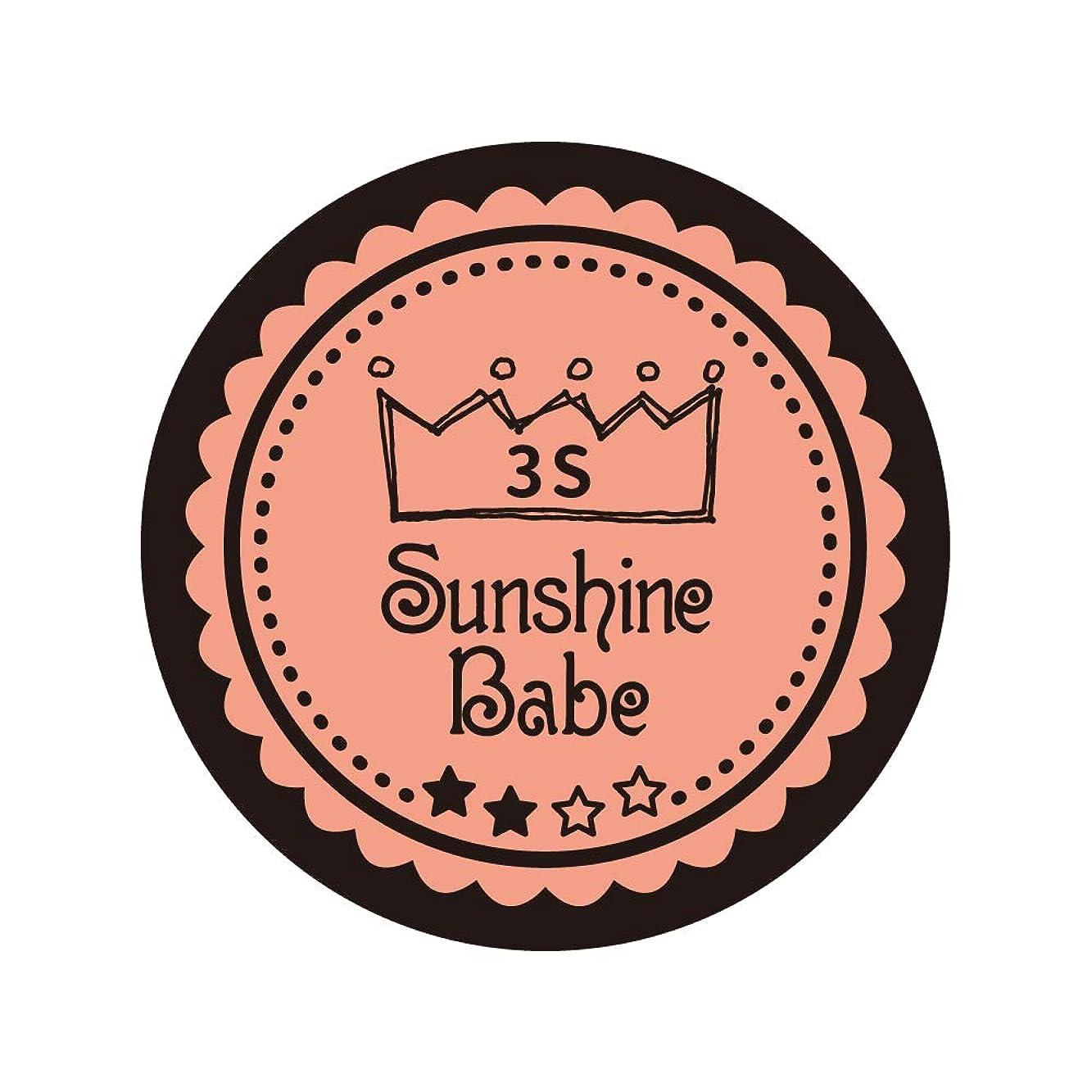 トリクルナイトスポットSunshine Babe コスメティックカラー 3S ブルーミングダリア 4g UV/LED対応