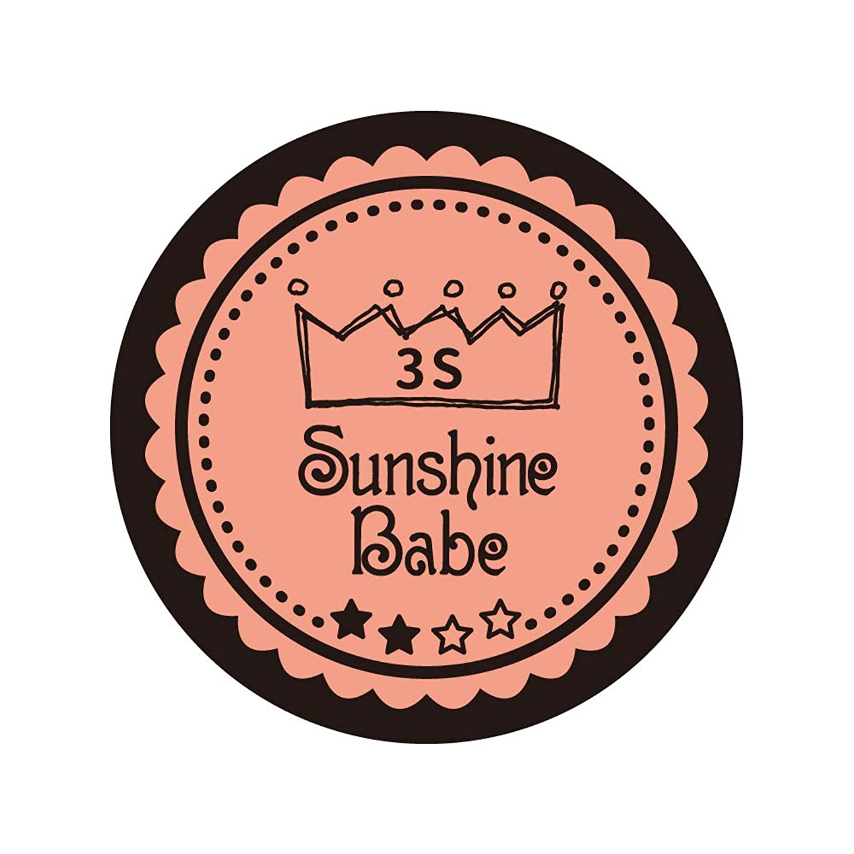 幾分弱いスポーツマンSunshine Babe コスメティックカラー 3S ブルーミングダリア 4g UV/LED対応