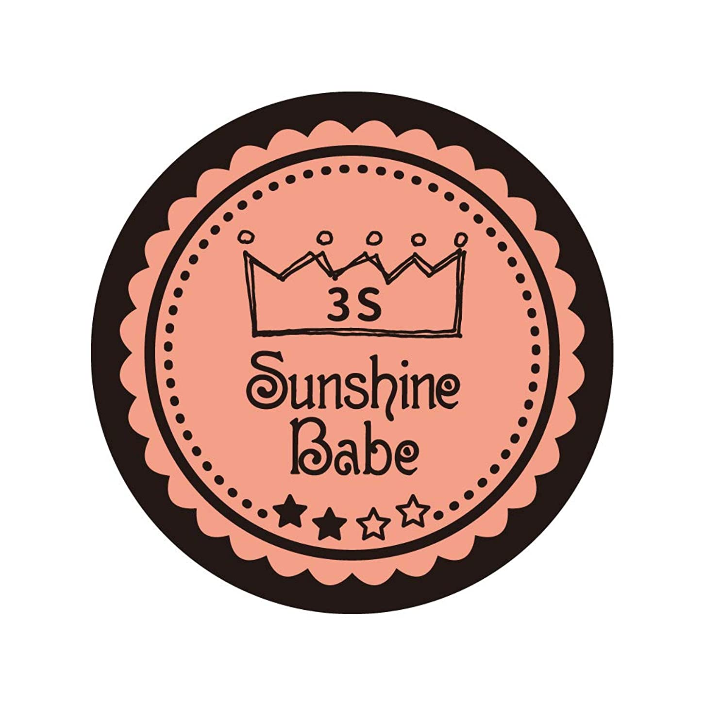 進むスロット着替えるSunshine Babe カラージェル 3S ブルーミングダリア 2.7g UV/LED対応