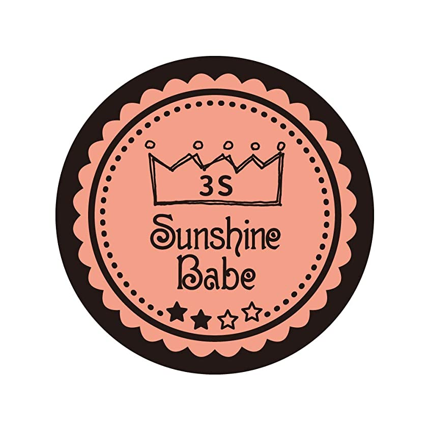 喉が渇いたクレアピービッシュSunshine Babe コスメティックカラー 3S ブルーミングダリア 4g UV/LED対応