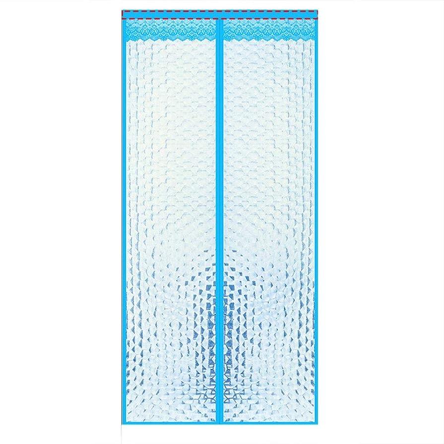 見てオプショナルなので磁気スクリーンドアカーテン 防虫ドアエアコン気密ドアカーテン防蚊分離ヒューム保温?防風簡単設置隙間なし JFIEHG (色 : E, サイズ : 85x190)