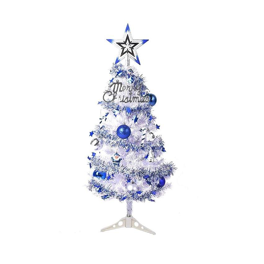 ジョイント香水固執クリスマスツリー 90cm skn 白ツリー ピンク ブルー White 収納袋 led 付 北欧 おしゃれ オーナメント セット クリスマス ツリー 店舗 家庭 用 cm18b 90cm,青銀