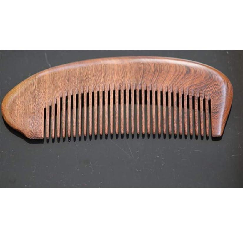 専門知識アイデア関係サンダルウッドヘアコブ - 様々なスタイリストハウスデンシズ歯ブラシヘビースタイリングヘアーブラシ、ギフトボックス付き (Design : H)