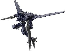 30MM eEXM-17 アルト(空中戦仕様)[ネイビー] 1/144スケール 色分け済みプラモデル
