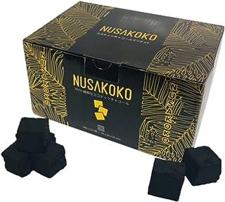 シーシャ専用炭 NUSAKOKO CUBE 1kg (ヌサココ) 100%純ココナッツ [並行輸入品]